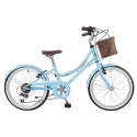 Review for Rower Dawes  L'il Duchess 20″ Baby Blue Hearts