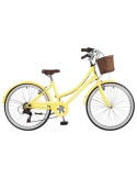 "Rower Dawes  L'il Duchess 24"" Summer Yellow Hearts"