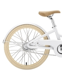 Rower Creme  Mini Molly 20″ White